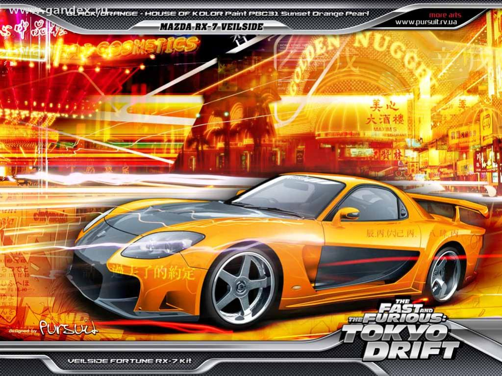 Download Desktop Wallpaper Desktop Wallpapers Tokyo Drift Cars