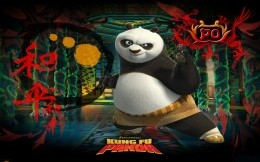 Based on the cartoon Kung Fu Panda
