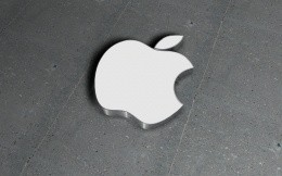Apple on a concrete floor