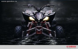 ATV in the water - Wallpapers - Motorcycle