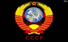 coat of arms of the USSR
