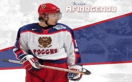 Afinogenov team player RUSSIA