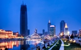 Chinese city of Tianjin