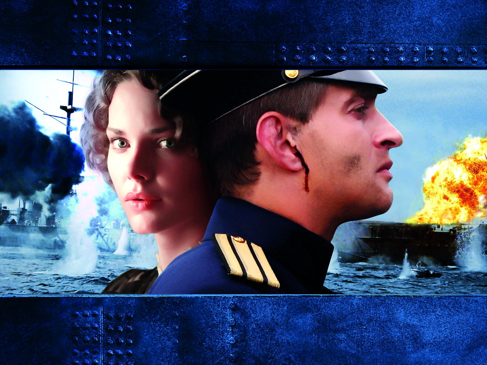 Background on the film Admiral